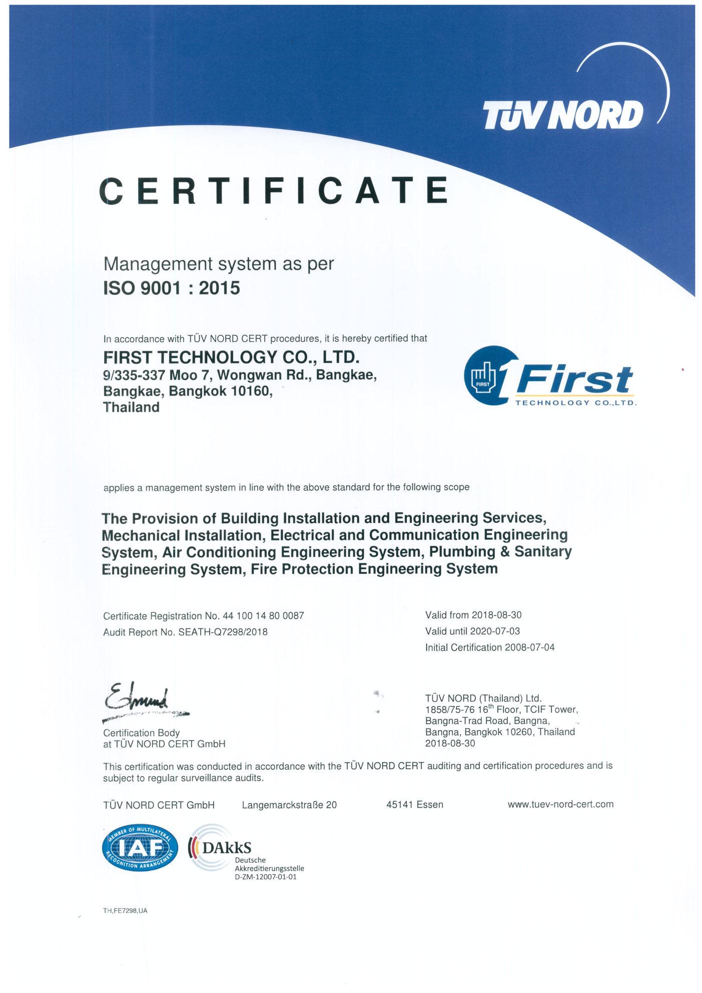 certificate_in_frame
